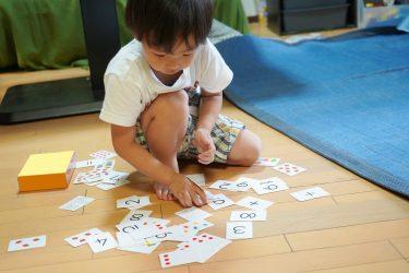 自宅でも楽しく学ぼう!小学生が英語を学ぶのにオススメな教材・本をPickUp