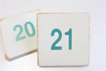 【おうち教材】小学校1年生「20より大きい数」を学ぶのに役立つ素材・WEBコンテンツまとめ