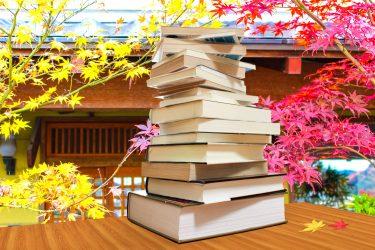 【おうち教材】小学校3年生〜「俳句」を学ぶのに役立つ素材・WEBコンテンツまとめ