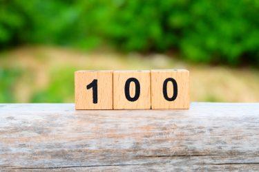 【おうち教材】小学校2年生の算数「100より大きい数、1000より大きい数」を学ぶのに役立つ素材・WEBコンテンツまとめ