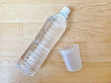 【おうち教材】小学校2年生の算数「水のかさの単位」を学ぶのに役立つ素材・WEBコンテンツまとめ