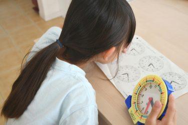 【おうち教材】小学校2年生の算数「時こくと時間」を学ぶのに役立つ素材・WEBコンテンツまとめ